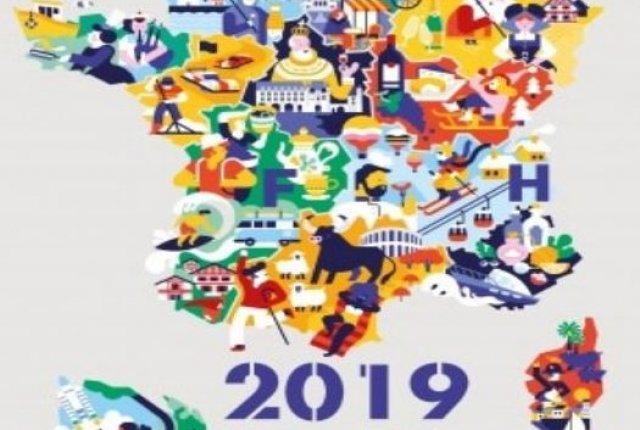 Séminaire résidentiel des Responsables de formation continue - les 23 et 24 mai 2019